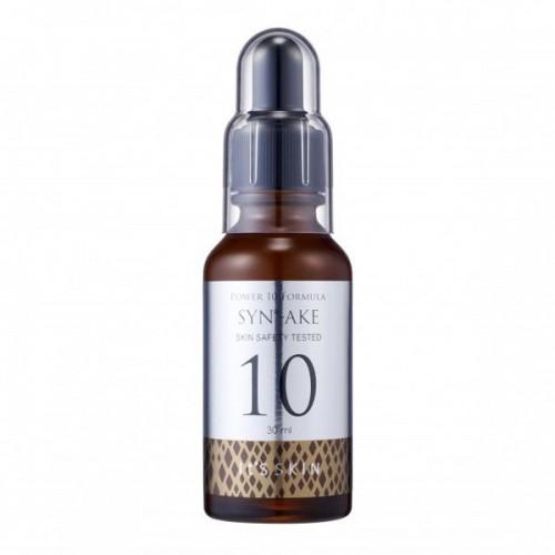 Serum wygładzające skórę i zapobiegające powstawaniu zmarszczek mimicznych It's skin, cena