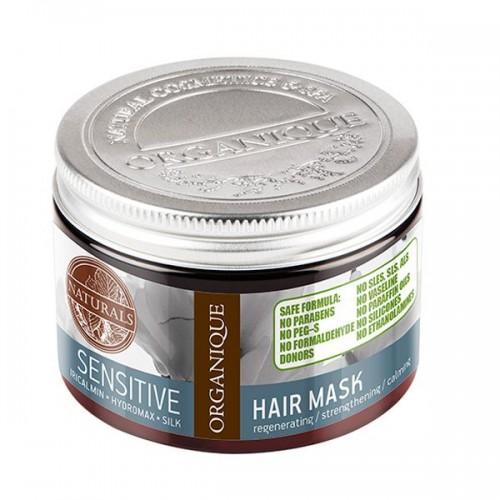 Odbudowująca maska do włosów suchych Organique, cena