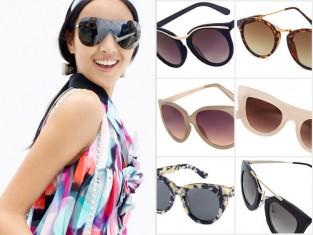 Okulary przeciwsłoneczne lato 2016