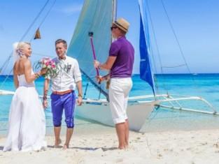 małe wesele
