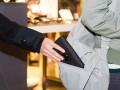 Ubezpieczenie torebki - zasady