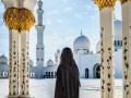 Uroda Życia - historia Saudyjskich księżniczek