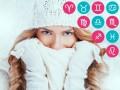 Horoskop tygodniowy - aktualny horoskop dla wszystkich znak�w zodiaku