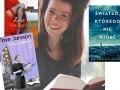 polecane książki, wybór redakcji, dobre książki, must-have