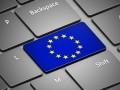 Jakie wsparcie można dostać  z unijnych funduszy - sprawdź