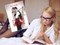 """Książka Alice Clayton """"Z tobą się nie nudzę"""""""
