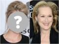 "Córka Meryl Streep, Mamie Gummer na premierze ""Nigdy nie jest za późno"""