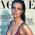 September Issue, czyli wybieramy najlepszą okładkę Vogue