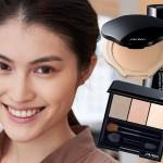 Makijaż nude krok po kroku wg Shiseido