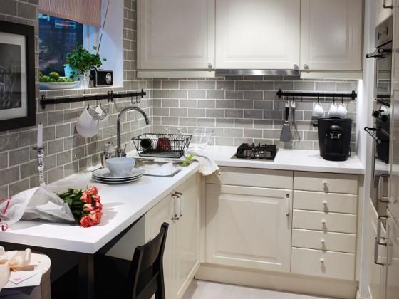 Kuchnia  Galeria zdjęcie -> Kuchnia Ikea Pomysly