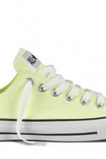 Trampki Converse na wiosnę i lato 2013
