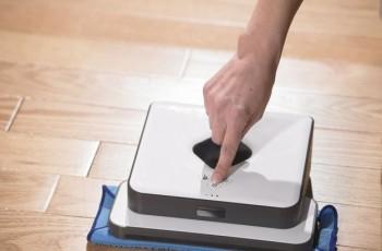 Kuchenny robot, który zamiata i myje podłogi!