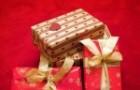 Propozycje prezentów dla Młodej Pary