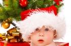 Kupujemy dziecku prezent pod choinkę