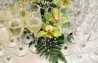 Ilość alkoholu na weselu