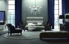 Intrygujące meble do sypialni marki Patt Mebel