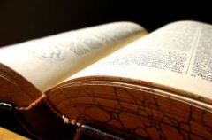 Przykładowy tekst błogosławieństwa