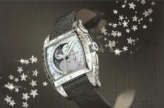 Nowy zegarek damski Perrelet