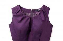 Sukienki Reserved na sezon jesienno-zimowy 2010/2011
