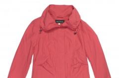 Płaszcze i kurtki od Carry - wiosna 2011