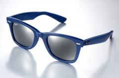 Okulary marki Ray-Ban - kolekcja wiosna/lato 2009