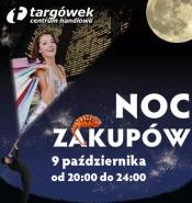 Boogie woogie, casting TVP2 i Jacyków
