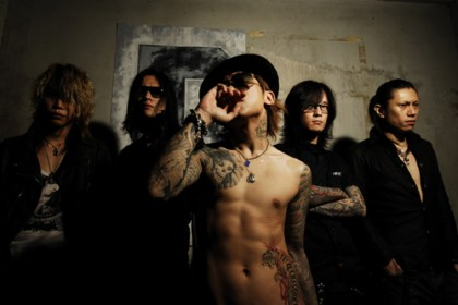 Visual Kei i japoński rock- style ekstremalne- korekta :)