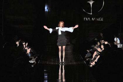 Egzotyczny pokaz Ewy Minge - relacja We-dwoje/BUDOWA