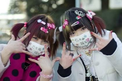 Wariactwa mody- maski