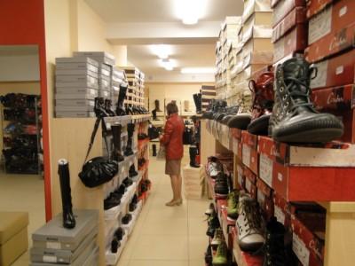 Sklep obuwniczy - obuwie, buty damskie, buty m�skie i m�odzie�owe