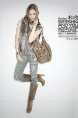 popielate spodnie Bershka d�insowe - jesie�/zima 2010/2011