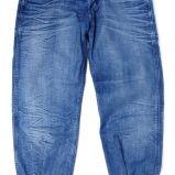 niebieskie d�insy Wrangler zw�ane - jesie�/zima 2010/2011