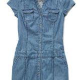 niebieska szmizjerka Reserved - letnia kolekcja