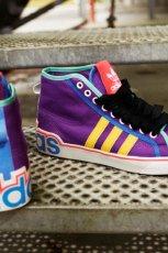 kolorowe trampki Adidas - wiosna/lato 2011