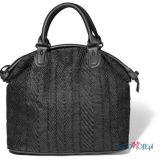czarna torba Reserved - z kolekcji jesie�-zima