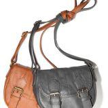 br�zowa torba Reserved - z kolekcji jesie�-zima