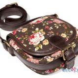 torba Reserved - z kolekcji jesie�-zima