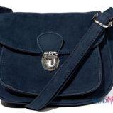 niebieska torba Reserved - z kolekcji jesie�-zima