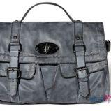 grafitowa torba Reserved - z kolekcji jesie�-zima