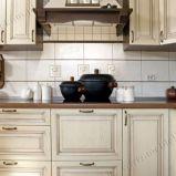 meble kuchenne - KAM
