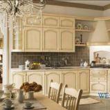 meble kuchenne - Record i Arrex