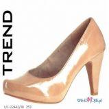 foto 1 - Kremowe i beżowe buty ślubne