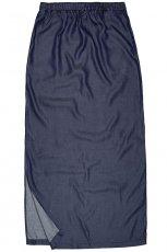 jeansowa sp�dniczka Reserved - moda 2013