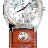 Zdj�cie 7 - Damskie zegarki Bijou Brigitte