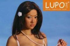 Bielizna �lubna Lupoline