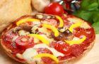 B�yskawiczna pizza dla najm�odszych