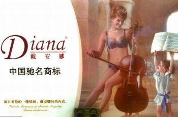 Ksi�na Diana reklamuje bielizn� - romantyzm