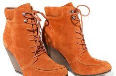 Damskie buty Reserved na jesie� 2011