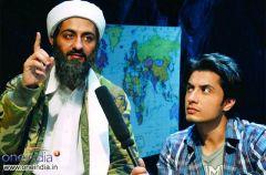 �wiat bez bin Ladena