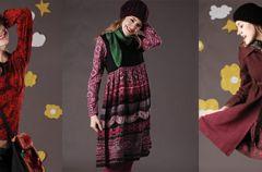 Nomad's Clothing na VintageShop.pl